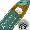 【限定品】幻の酒米改良信交の生詰原酒【竹の露】純米吟醸は...