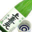 ほどよい酸味&期待以上の味わい食欲をそそります! 【上喜元】純米 出羽の里1800ml