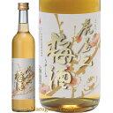 千代寿 虎屋之梅酒500ml日本酒 山形 地酒 お中元 夏ギフト プレゼント