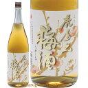 【千代寿虎屋】虎屋之梅酒 1800ml