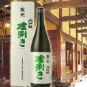 東光 大吟醸左利き 1800ml【化粧箱付】【取り寄せ】 山形の日本酒 辛口 ホワイトデーギフト