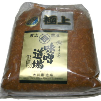 Ohta San miso (crushed) 1 kg made in Japan (made in Yamagata Prefecture)