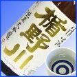 Junmai Dai-Ginjo [純米大吟醸酒]