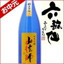 六歌仙 山法師 純米吟醸 720ml【化粧箱なし】 ギフトに山形の日本酒