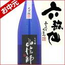 六歌仙 山法師 大吟醸 1800ml【化粧箱なし】ギフトに山形の日本酒【あす楽対応】 ホワイトデーギフト