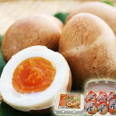 【天童市:半澤鶏卵】半熟くんせい卵スモッち6個入り<ご自宅用モールド入>【クール便】贈り物に 母の日ギフト