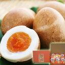 【天童市:半澤鶏卵】半熟くんせい卵スモッち6個入り<贈り物用化粧箱入>【クール便】贈り物 燻製卵