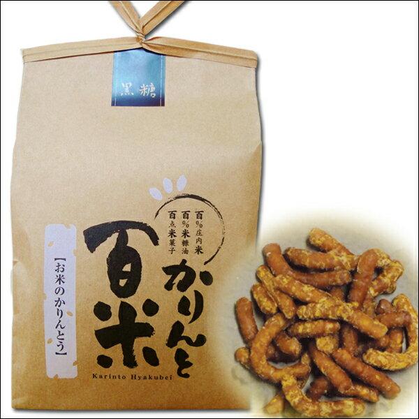KARINTO HYAKUBEI KOKUTO(brown suger taste)88g[fs01gm]