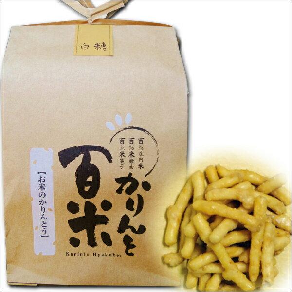 Shonai rice flour or phosphorus father or phosphorus and 88 g of 100 U.S. (ひゃくべい) refined sugar case