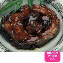 鯉の甘煮 5切化粧箱入り米沢鯉六十里 鯉...
