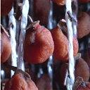 山形県上山市 高級紅干し柿 L〜2L 32玉 御歳暮に ギフト