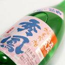 秀鳳 純米吟醸 出羽の里 1800ml日本酒 山形 地酒 母の日 ギフト 花以外 春ギフト プレゼント