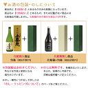 11月9日クローズアップ現代で紹介!日本酒初!マロラクティック発酵で優しくやわらかな味わいバーベキューのお供に!