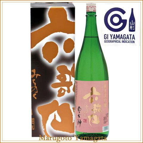 六歌仙 純米大吟醸 雪女神720ml 化粧箱付日本酒 山形 地酒 父の日 プレゼント 2018