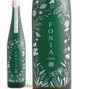 WAKAZE FONIA TERRA 500ml(フォニア テラ 大地)日本酒 山形 地酒 ハロウィン 秋ギフト プレゼント 2019