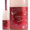 WAKAZE FONIA SORRA sparkling 500ml(フォニア ソラ スパークリング 天空)日本酒 山形 地酒 ハロウィン 秋ギフト プレゼント 2019