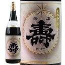 磐城寿 山廃純米大吟醸 雄町 1800ml 山形の地酒 ハロ