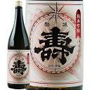 磐城寿 純米吟醸 華吹雪 1800ml 山形の地酒 お歳暮