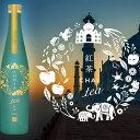 WAKAZE FONIA tea CHAI 500ml(フォニア紅茶)日本酒 山形 地酒