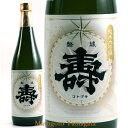 磐城寿 純米大吟醸 雪女神 720ml 山形の地酒 鈴木酒造
