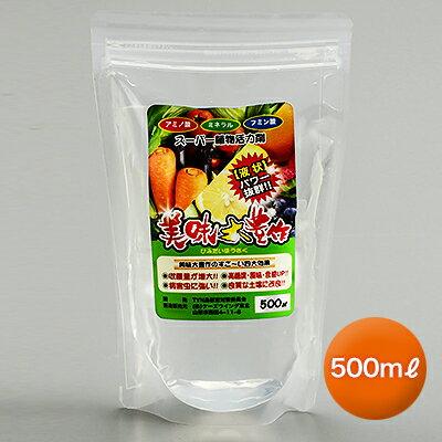 【送料無料】肥料 スーパー植物活力液 美味大豊作 500ml HB101を超えたパワーで収穫量 糖度が全く違います 植物活性剤 植物活力剤 土壌改良剤 植物栄養剤 肥料 植物活性液 植物活性剤