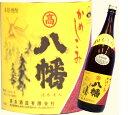 八幡 (1800ml)★25度 焼酎 芋 プレゼント 芋焼酎...