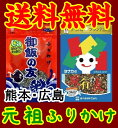 もち米 5k 九州 熊本県産 ヒヨクもち米 30年産 送料無料 ひよくもち 餅つき 業務用 大量 餅つき大会 イベント 子供会 おこわや赤飯、桜餅、おはぎ 甘酒 手作り