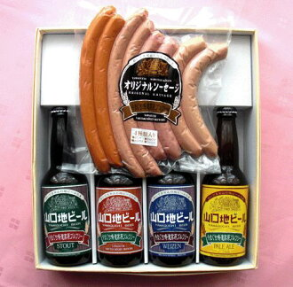 Monde Selection best gold medal award-winning beer and sausage assortment 2010