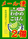 送料無料広島県産コシヒカリ 5kg 玄米 青袋令和元年産 1等米