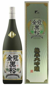 Crown kuromatsunai junmai daiginjo 1800 ml