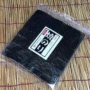 【送料無料】【メール便】【長崎県】【内富海苔店】焼のり30枚