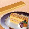 【学校給食】【冷凍食品】【フレックデザート】フリーカットケーキ マロン36センチ