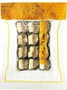 【広島県】【広島市安佐南区】【山豊】【広島菜】創作漬物・まつのゆき