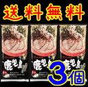 【送料無料】【メール便】【棒ラーメン】マルタイ★鹿児島黒豚とんこつ棒ラーメン3袋6食入り+焼海苔6枚