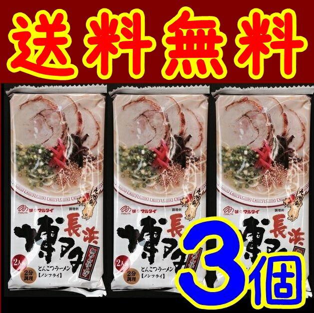 【送料無料】【メール便】【1000円ポッキリ】【...の商品画像
