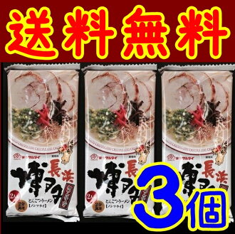 Hakata tonkotsu hang enters the bar frame 3 bag 6 food + roasted 6 pieces (10001714)