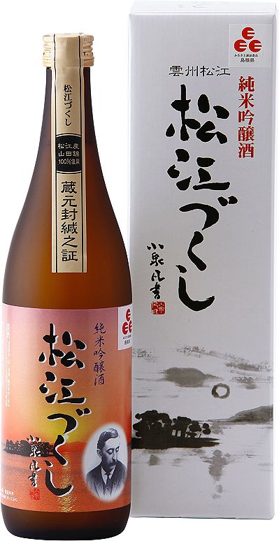 Rich autumn junmai ginjo Matsue horsetail 720 ml