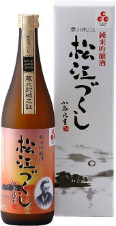 Rich autumn junmai ginjo Matsue horsetail 720 ml (10002150)