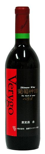 Shimane Winery low temperature fermentation wine grapes myth Brig (red) 720 ml (10002192)