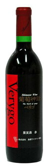 Shimane Winery low temperature fermentation wine grapes mythology ベリゴ (red) 720 ml