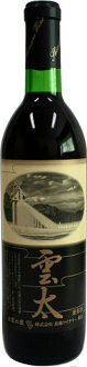 Shimane Winery low temperature fermentation wine cloud Kota (red) 720 ml (10002188)