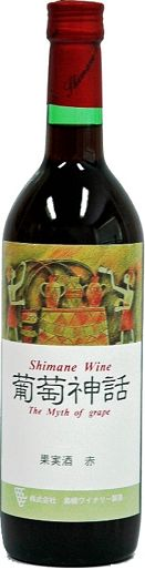 Shimane Winery grape myths (red) 720 ml