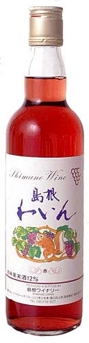 Shimane winery (sweet red 12% ) 550 ml