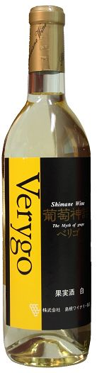 Shimane Winery low temperature fermentation wine grapes mythology ベリゴ (white) 720 ml