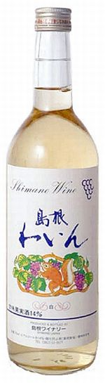 Shimane winery (sweet white 14% ) 720 ml