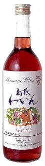 Shimane winery (sweet red 14% ) 720 ml