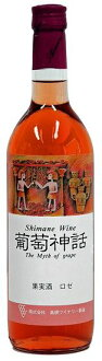 Shimane Winery grape myth (Rosé) 720 ml