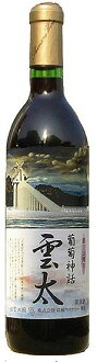 Shimane Winery low temperature fermentation wine grapes myths cloud Kota (red) 720 ml (10002190)