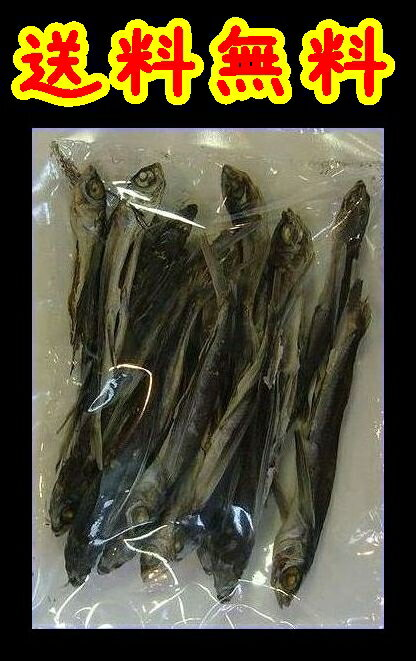 100 grams of chin dried small sardines