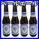 【送料無料】【山口県】【萩市椿東】【ちょんまげビール醸造所】アロマホップの香りが調和するペールエール